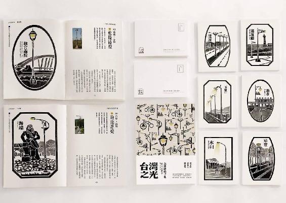 狂賀!!   輔仁大學應用美術系榮獲「2016 新一代設計展-金點新秀設計獎」三大項:工藝設計類、包裝設計類、視覺傳達類。